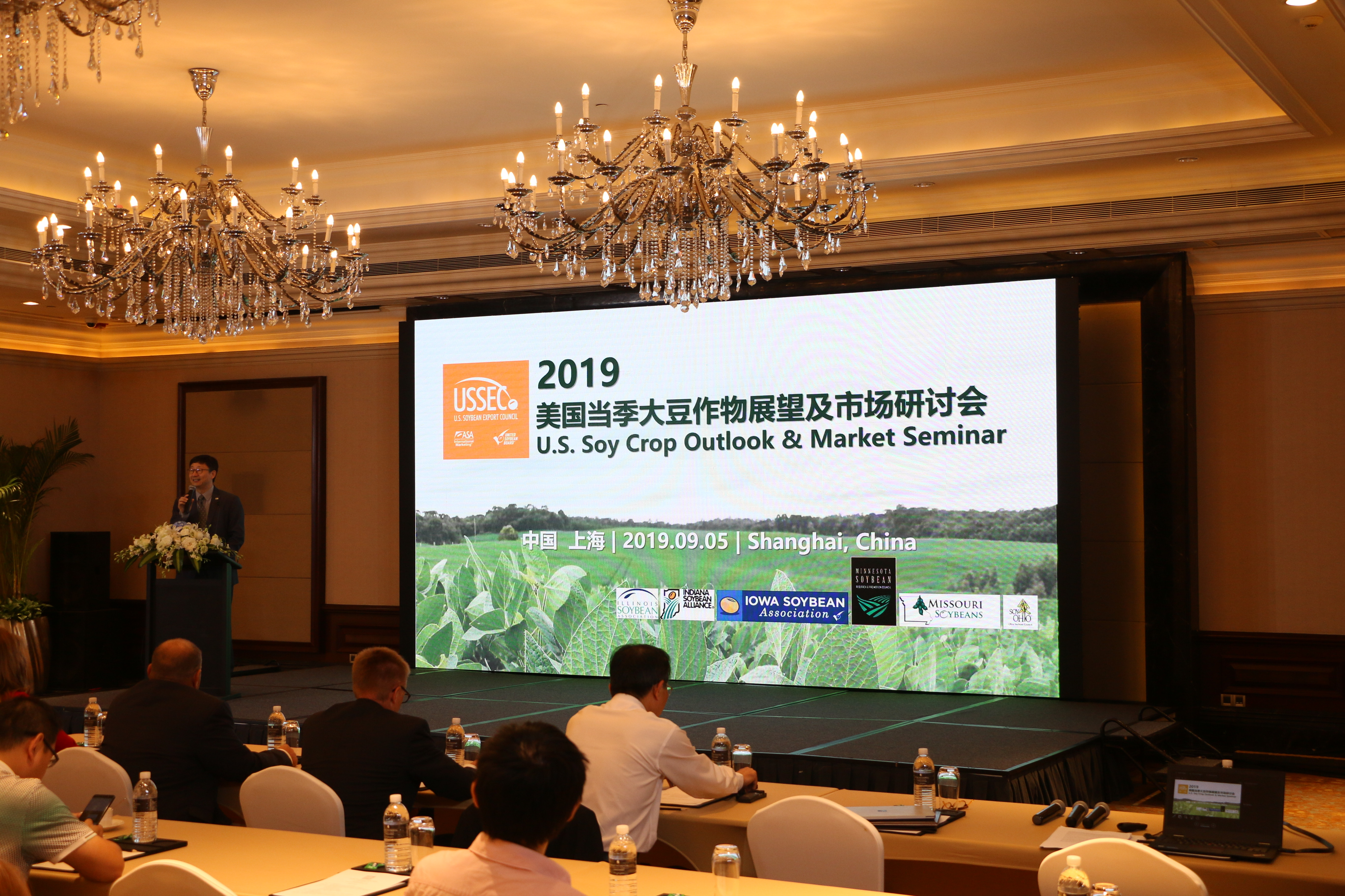 Missouri Soybean Merchandising Council Participates In USSEC China Trade Mission